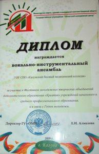 1 XV 2009