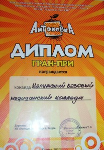 1 nd 2010