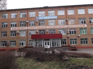 20160331_Kursk_1_Farmkonkurs